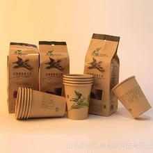 供应优质泉林本色纸杯、本色纸杯、一次性纸杯、定做纸杯