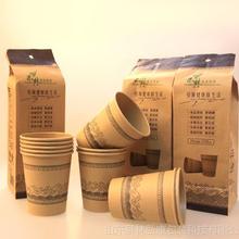 供应泉林本色优质纸杯、纸碗、纸碟、打包盒、淋膜纸