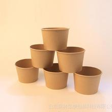 供应泉林本色优质纸碗本色纸碗一次性纸碗