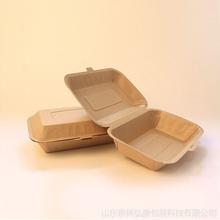 泉林本色快餐盒330ML一次性快餐盒打包盒一次性打包盒图片