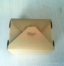泉林本色一次性2号打包盒打包盒快餐盒本色打包盒