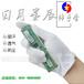 汗布手套量大從優日月星辰汗布手套質量保證,服務至上。