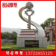 不锈钢雕塑广场不锈钢雕塑抽象不锈钢雕塑图片