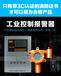 泵吸式甲苯气体浓度实时在线监测仪