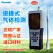 便携式甲硫醇气体浓度检测报警仪