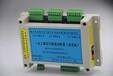 信號轉換模塊信號轉換隔離器信號轉換器一路進二路出