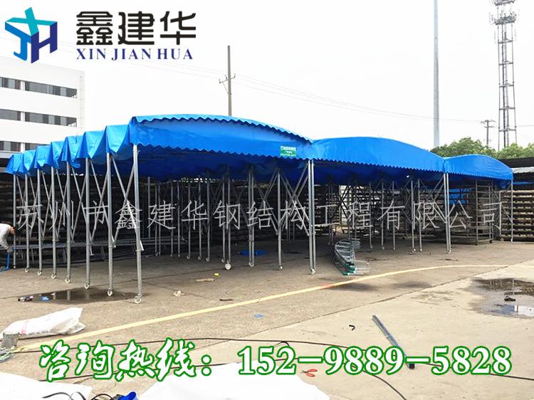 上海金山区定制大排档雨棚推拉蓬移动折叠伸缩雨篷帆布遮阳篷大型仓
