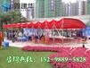 南通海安县定做会展活动帐篷移动推拉棚户外遮阳雨蓬伸缩折叠彩棚