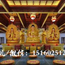 古建寺庙佛堂观音殿彩绘天花板吊顶地藏殿装修材料