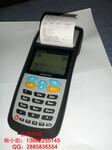 供应会员充值打折消费机会所一卡通管理收费机积分卡刷卡机(无线带打印)手持会员无线刷卡机--行业领先优质服务图片