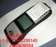 供应河南商铺积分卡消费刷卡机¥会员管理系统¥会员储值卡刷卡机--厂家直销信誉保证图片
