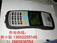 天津会员管理系统#会员积分消费管理系统#移动银联POS机#会员管理系统POS机--厂家直销