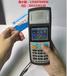 供应山东积分卡刷卡机%连锁会员刷卡机%洗车会员刷卡积会系统%会员积分POS机--厂家原装