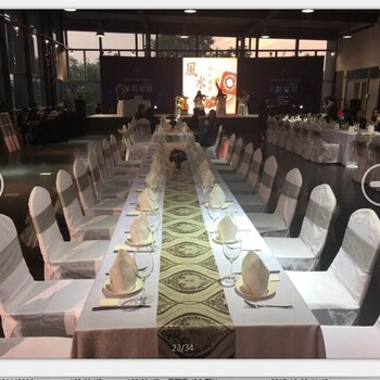 专业承接大型企业庆典、工厂年会聚餐宴会