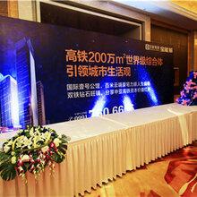 深圳开幕酒会宴会外卖服务
