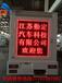 河北省石家庄市行唐县的广告车移动舞台车LED广告可以做上路吗