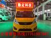 河北省石家庄市藁城区LED广告车流动舞台车的参考价格