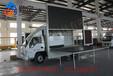 浙江省舟山市LED广告宣传车有着可观的收入,可以发家致富