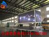 河北省石家庄市LED广告车流动舞台车多少一台