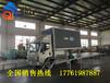 河北省石家庄市平山县LED广告车多少钱视频播放