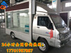 江宁区电动的LED广告车可以上路吗