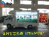 四川省成都市崇州市广告宣传车多少钱一辆