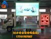 浙江省嘉兴市想要质量好价格低的LED广告就来江苏勤定汽车
