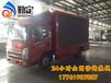 四川省成都市新津县电动的LED广告车价格