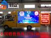 浙江省杭州市LED广告宣传车舞台车多少钱一台