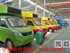 浙江省湖州市福田LED广告车舞台车电动广告车哪里有卖