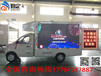 浙江省宁波市现在流行的趋势使用LED广告车做红白喜事