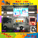 江苏省周边有专业的改装和生产LED广告车宣传车厂家吗?