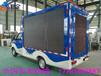 四川省成都市新都区哪有专业的LED广告车升降舞台车