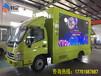 四川省成都市哪有好一点的led广告宣传车特种广告车