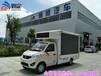 四川省内江LED广告宣传车流动广告车电动三轮宣传车质量佳
