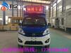重庆LED广告车流动宣传车升降舞台车质量佳口碑好