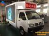 LED广告宣传车流动舞台车电动宣传车价格