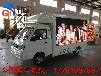 小型LED广告宣传车流动舞台车户外广告车厂家直销