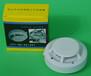 消防獨立煙感報警器3C認證煙感報警器3C認證獨立煙感