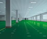 惠州澳特环氧地坪漆工程公司图片