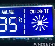 多功能台灯液晶屏STN负显蓝底白字LCD液晶屏图片