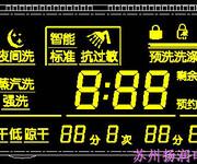 洗衣机LCD液晶屏白底黑字液晶屏图片