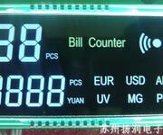 点钞机STN负显液晶显示屏图片