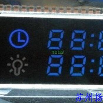 油烟机LCD液晶显示屏