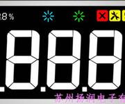 压力表液晶屏价格低、量大可以直接联系店主图片