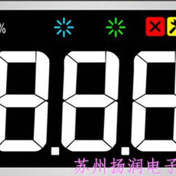 高档压力表液晶屏