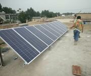 和平阳光太阳能官网太阳能发电先驱品牌太阳能发电加盟图片