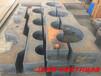 昆山45#武鋼、沙鋼(330mm厚鋼板)數控切割下料-異形件-軸承座
