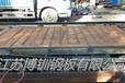 麗水50#鋼板數控切割(鋼板加工)保材質