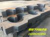 安徽380mm特厚鋼板下料軸承座(探傷板保性能)